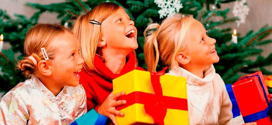 Что подарить ребёнку на новый год