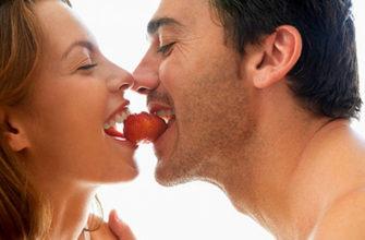 Как доставить партнёру удовольствие