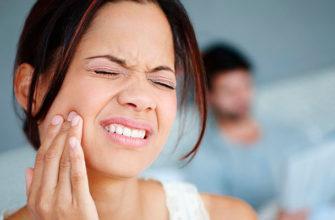 как избавиться от зубной боли