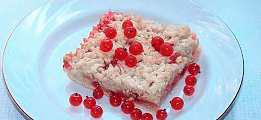 Как приготовить пирог с красной смородиной