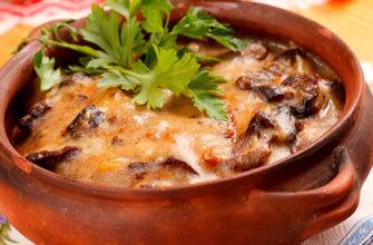 Мясо в горшочках по польскому рецепту